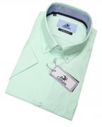 Chemise vert menthe manche courte de 2XL à 6XL